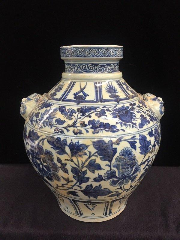 Chinese Blue And White Globular Porcelain Vase