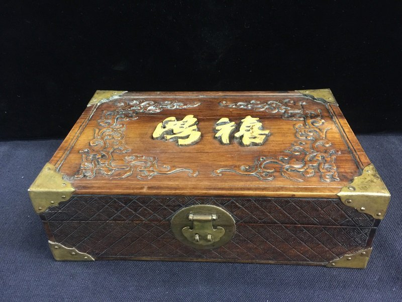 Antique Finely Carved Rosewood Chinese Hong Xi Box