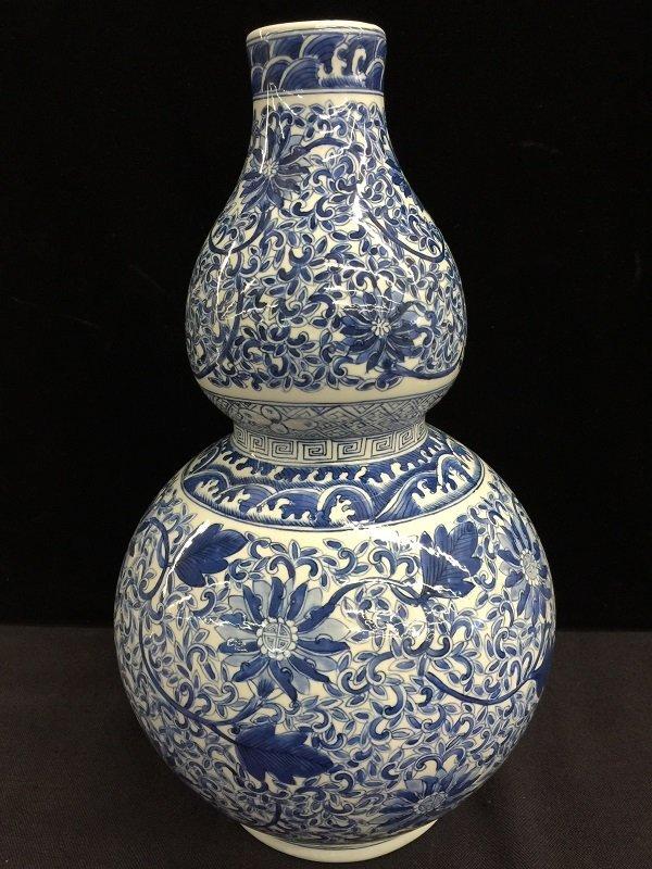 Chinese Blue And White Gourd Shape Porcelain Vase
