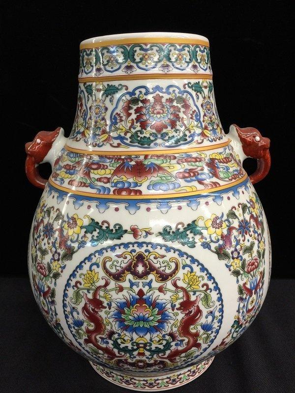 Qianlong Mark Wucai Porcelain Vase With Two Handles