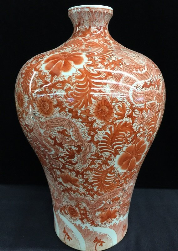 Qing Mark Iron-Red Dragon Porcelain Meiping