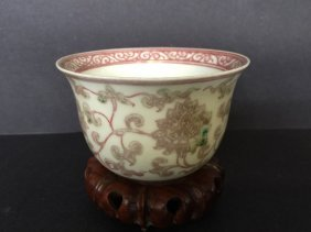 Ming Xuande Underglazed Iron-red Porcelain Tea Cup