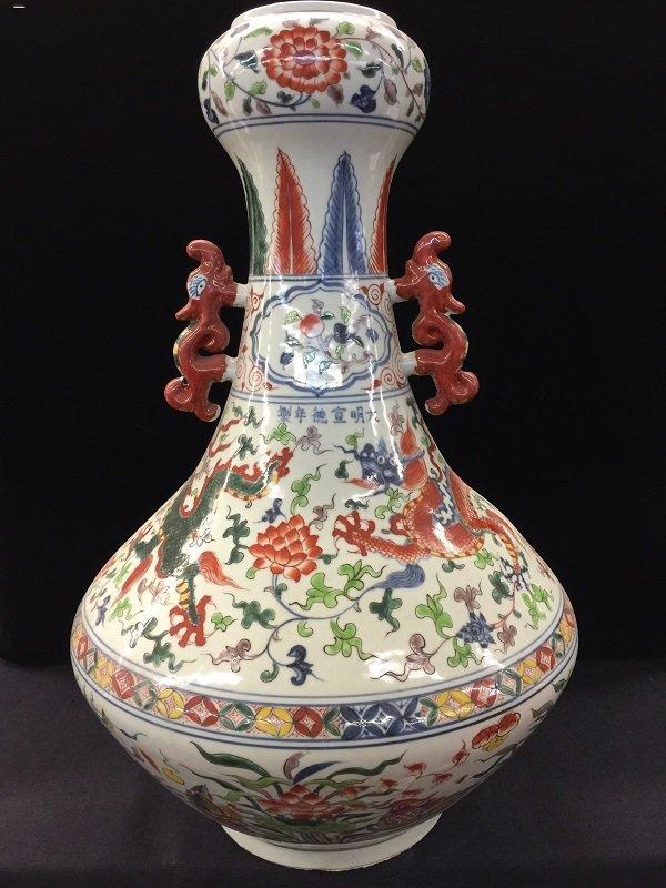 Ming Style Chinese Famille Rose Porcelain Vase