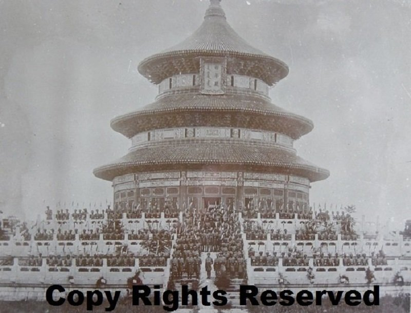 Rarely Chinese Historic Album By Ex-Envoy of Germany