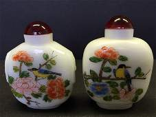 A Beautiful Pair Of Peking Glass Snuff Bottles