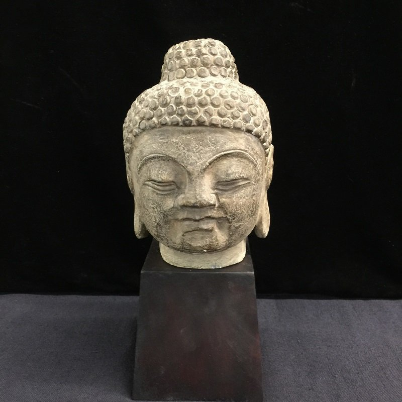 Antique Nicely Carved Stone Buddha Head