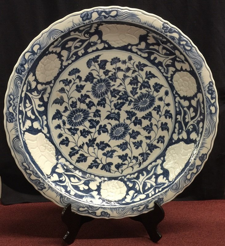 Ming Mark Blue And White Porcelain Charger