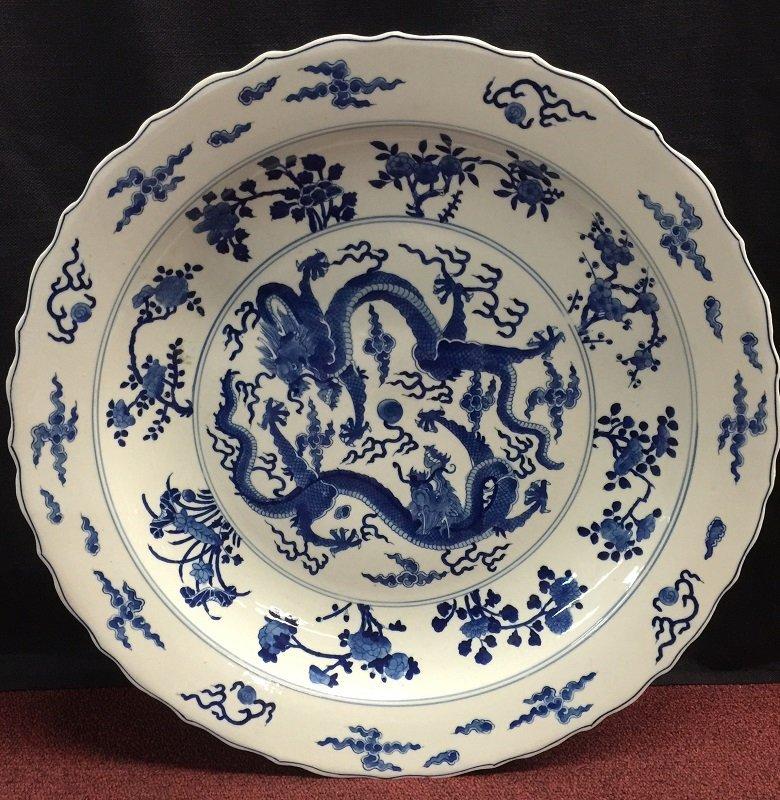 Qing Kang Xi Mark Blue & White Porcelain Charger