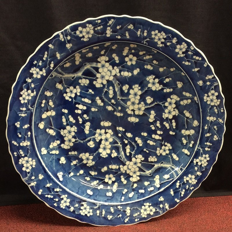 Chinese Blue And White Porcelain Charger With Mark