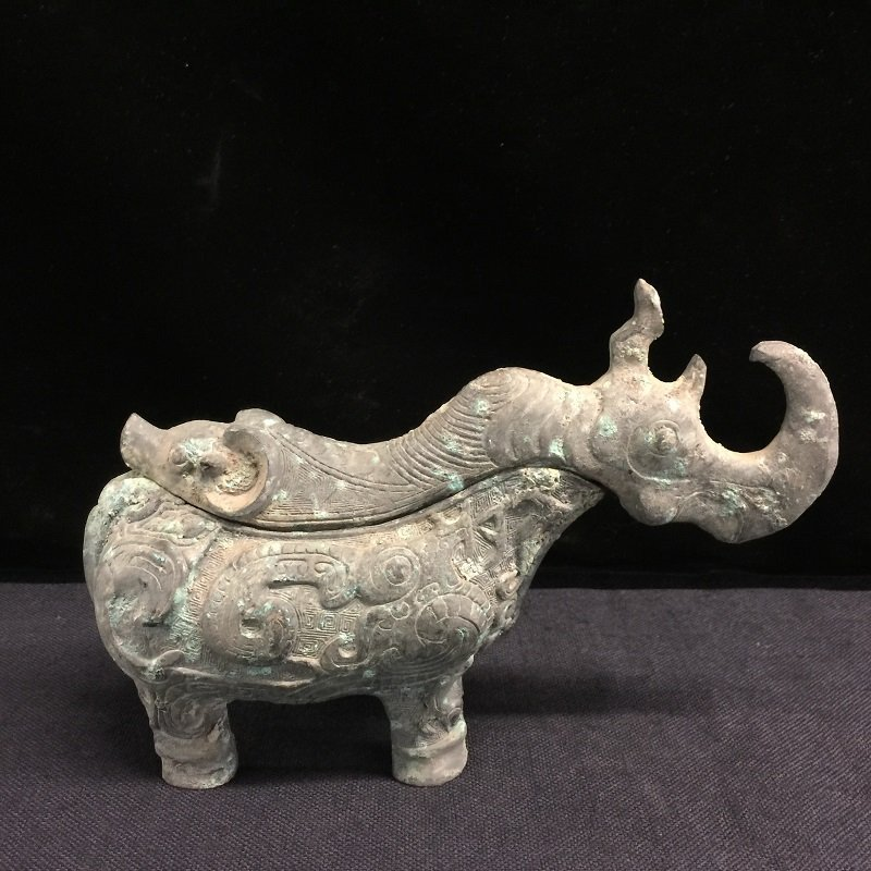 Antique Nicely Carved Bronze Rhinoceros Wine Cup