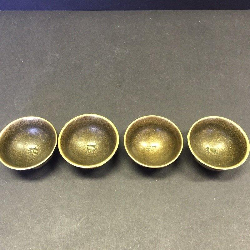 Nicely Carved Four Bronze Bowls Fu Lu Shou Xi
