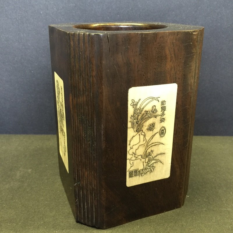 Nicely Carved Hard-Wood Brush Pot Inlaid Carved Bone
