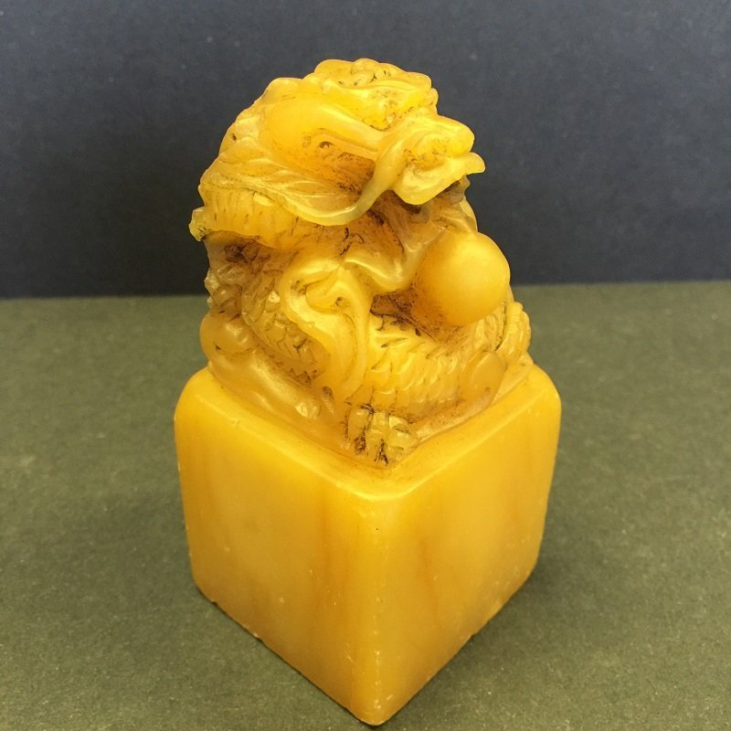 A Nicely Carved Shoushan Stone Seal With Dragon