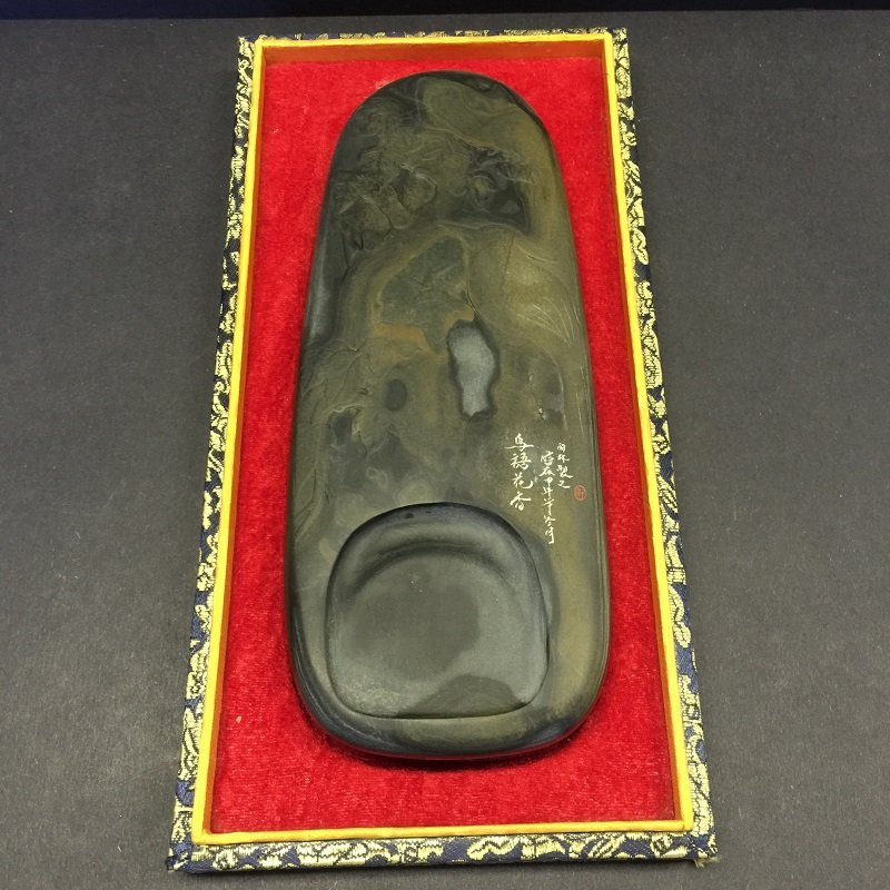 A Finely Carved Duan Yan Ink Stone With Box