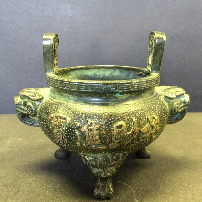 Qing Qainlong Mark Bronze Tripod Censer