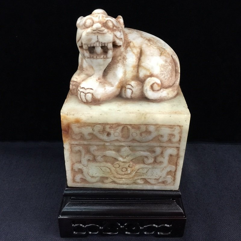 Antique Finely Carved White Jade Prince King Seal