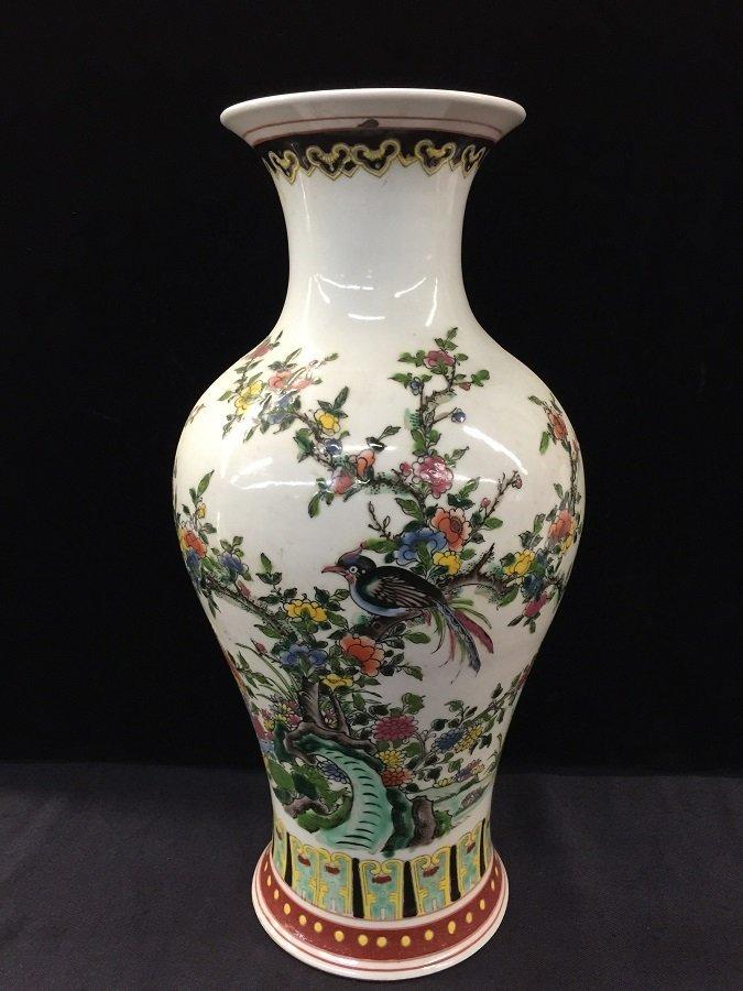 Archaic Chinese Famillie Rose Porcelain Vase