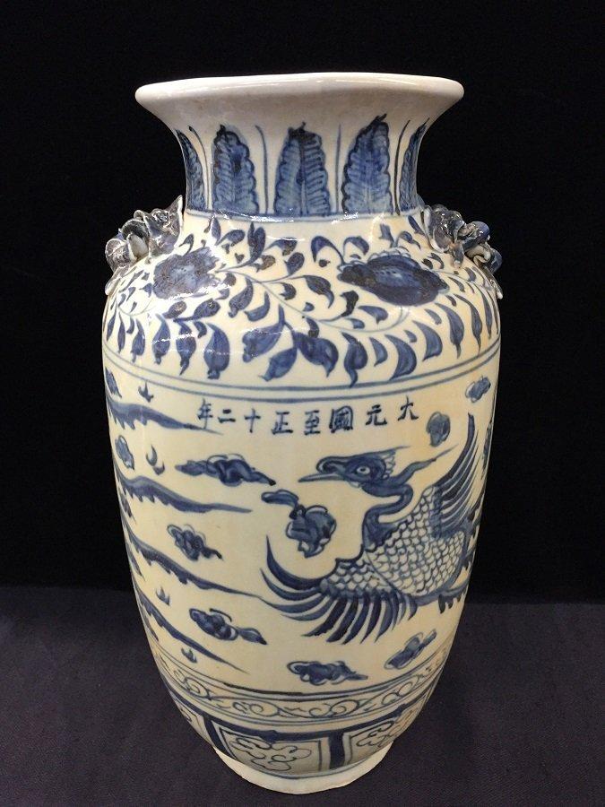Yuan Mark Blue And White Porcelain Vase