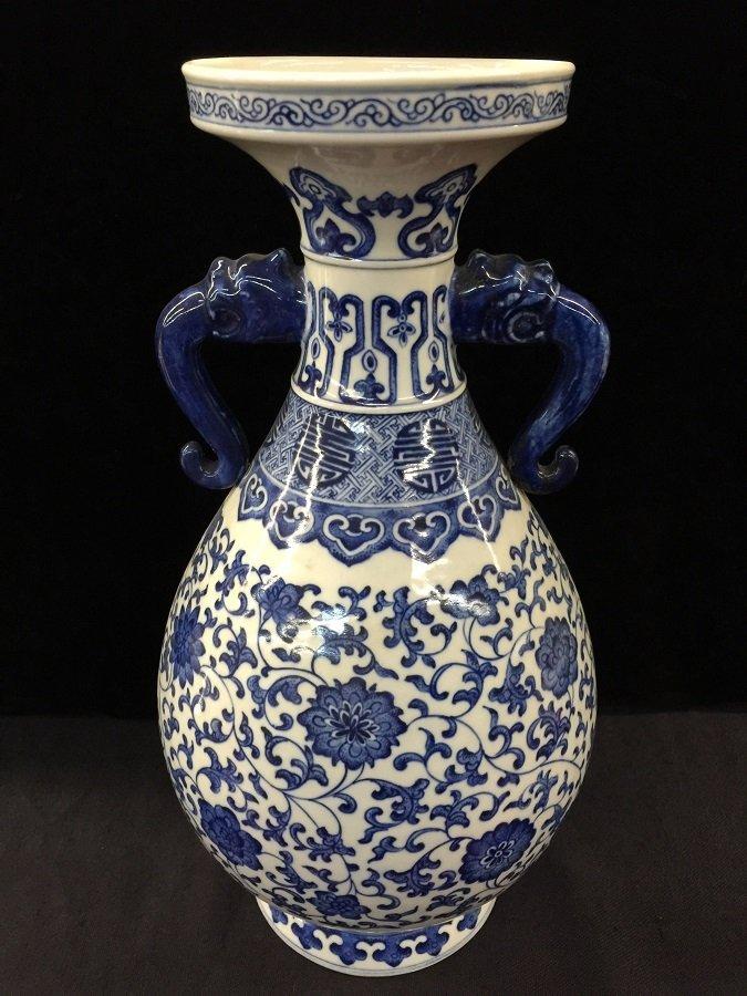 Antique Blue And White Porcelain Vase