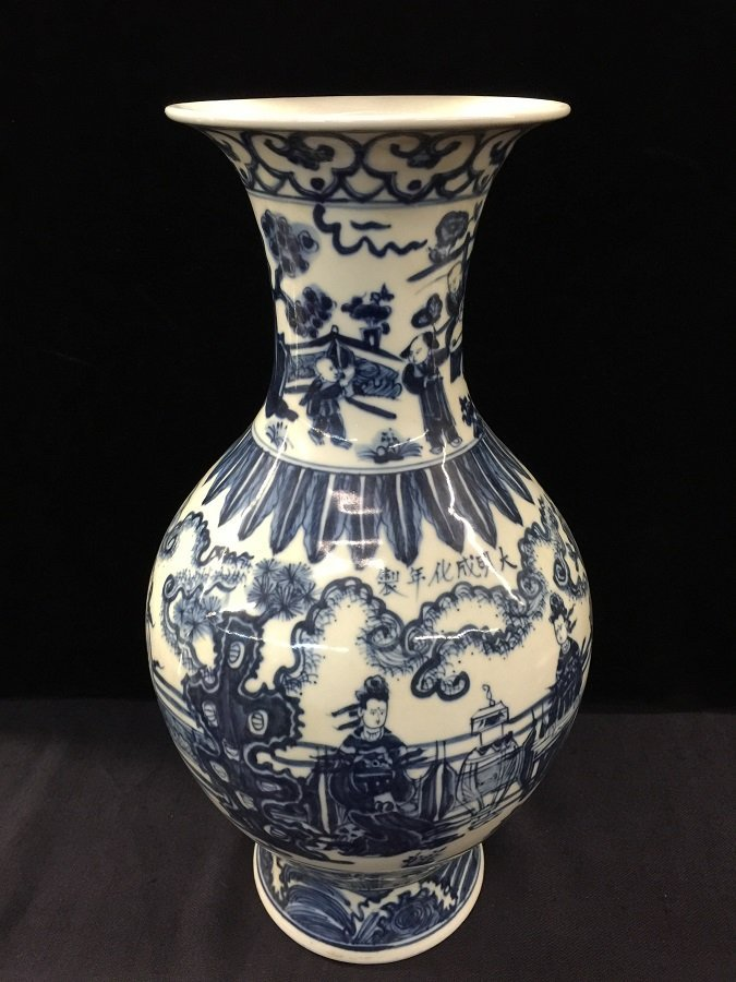 Ming Cheng Hua Mark Blue & White Porcelain Vase