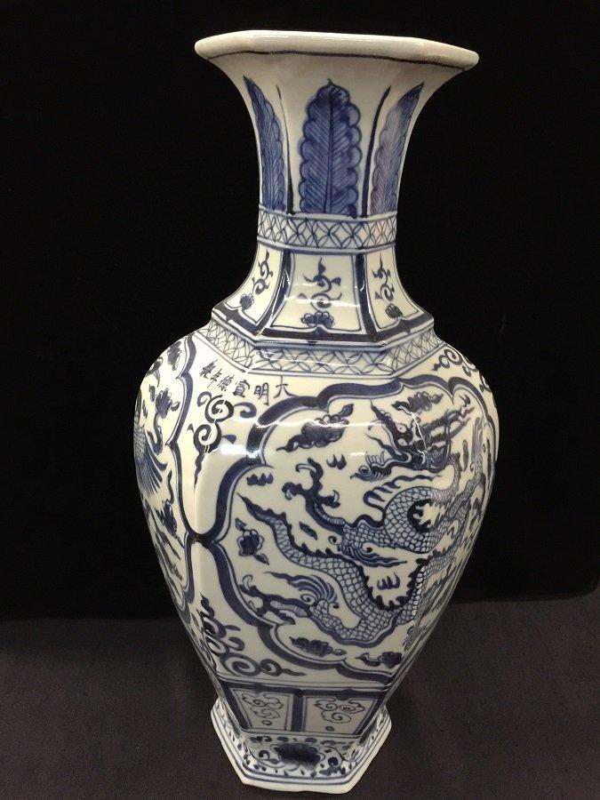 Ming Blue & White Hexagonal Porcelain Dragon Vase