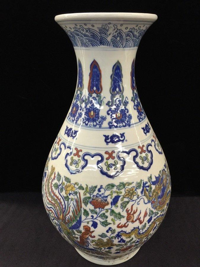 Qing Mark Dragon&Phoenix Wu Cai Porcelain Vase