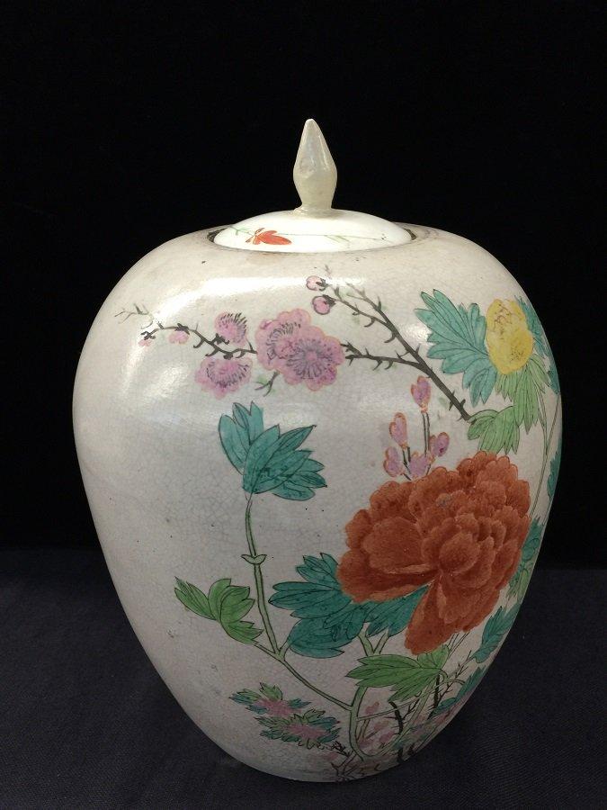 Lidded Republic Period Flower Ginger Jar