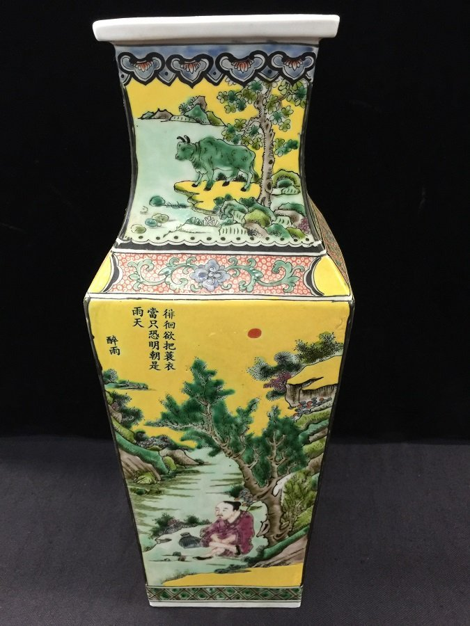 Qing Mark Wu Cai Square Porcelain Vase