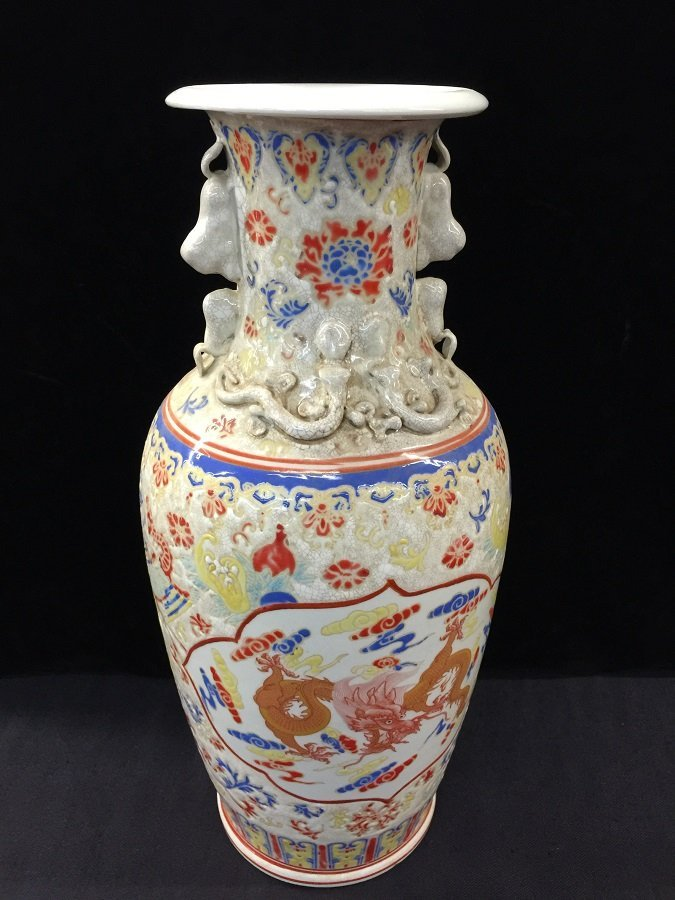 Qing Mark Famillie Rose Porcelain Dragon Vase