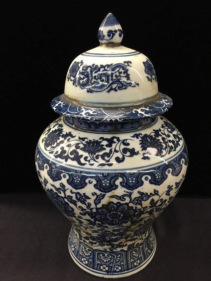 Qianlong Mark Blue & White Porcelain Temple Jar