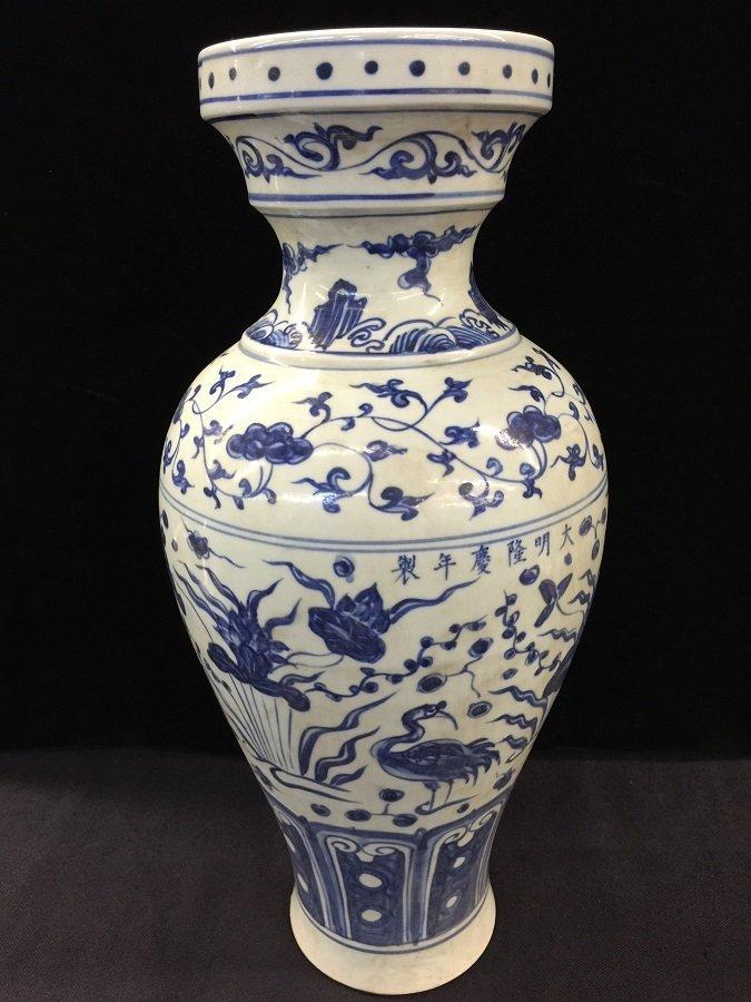 Ming Mark Blue And White Porcelain Vase