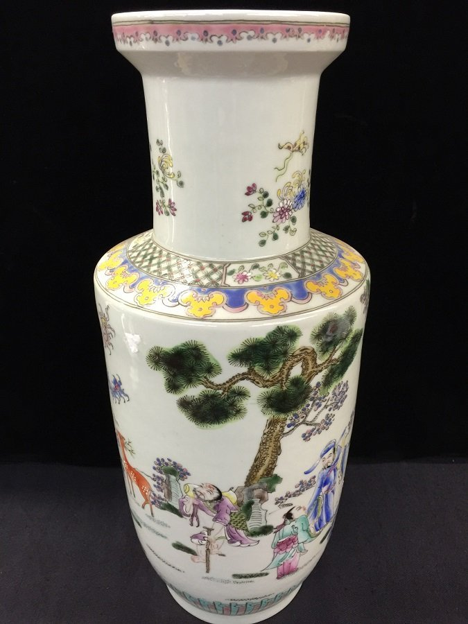 Qing Mark Famillie Rose Porcelain Vase