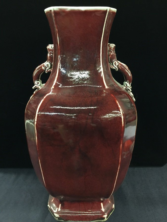 Antique Flaming Underglazed Square-Curve Vase