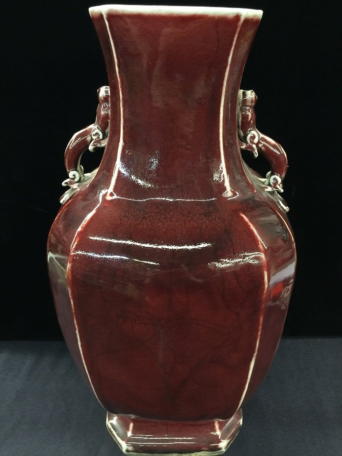 Antique Flaming Underglazed Square-Curve Vase - 3