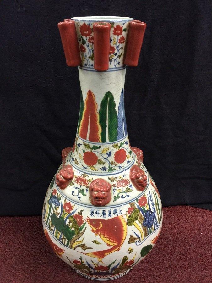 Beautiful Chinese Famillie Rose Porcelain Vase
