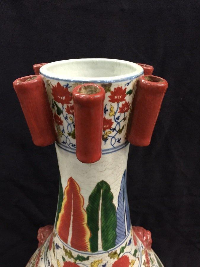 Beautiful Chinese Famillie Rose Porcelain Vase - 2