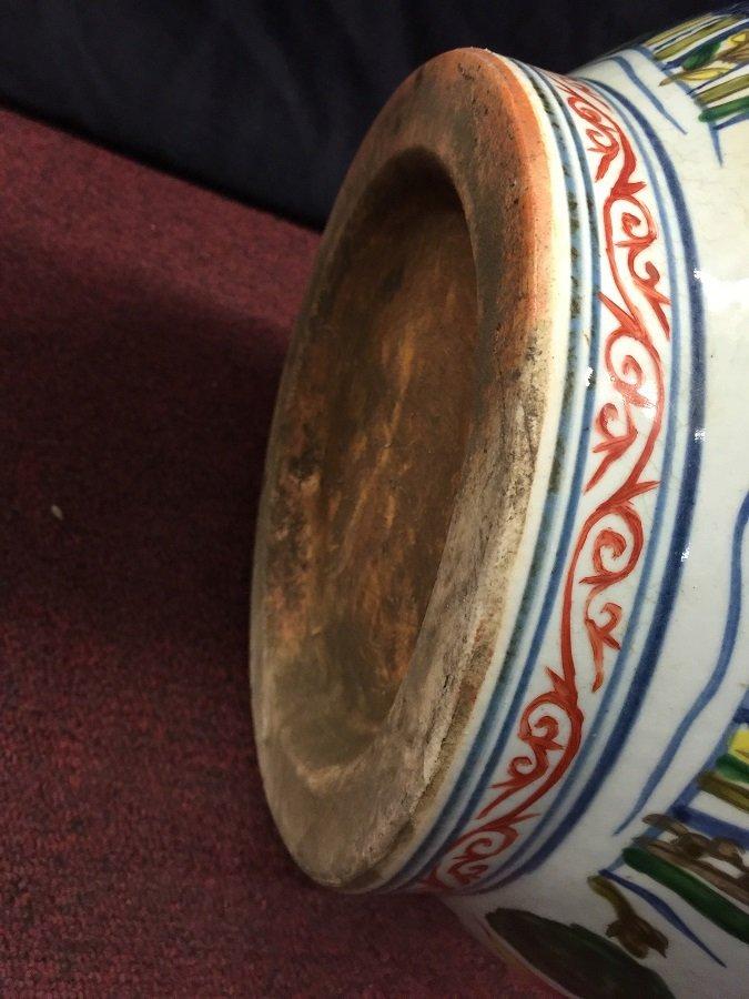 Beautiful Chinese Famillie Rose Porcelain Vase - 4