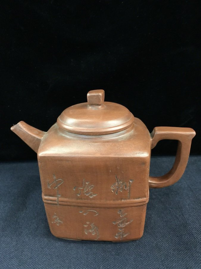 Antique Square Shape Zisha Tea Pot