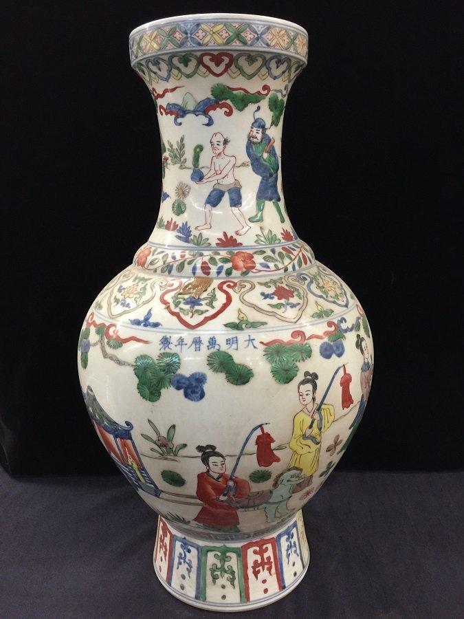 Ming Mark Chinese Rose Famillie Porcelain Vase