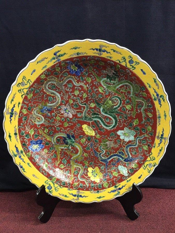Qing Mark Famillie Rose Porcelain Dragon Charger