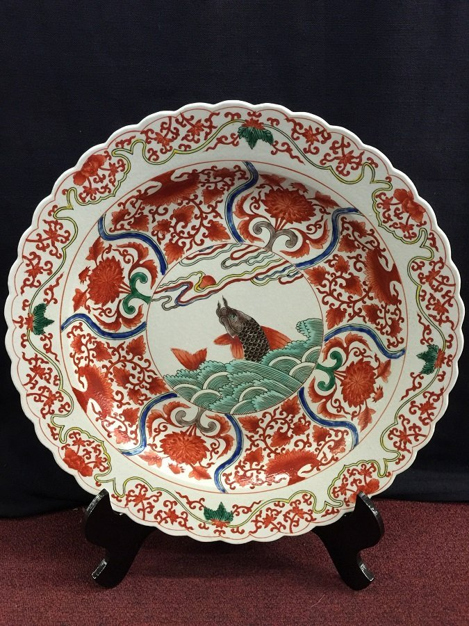 Antique Qing Mark Iron-Red Porcelain Charger