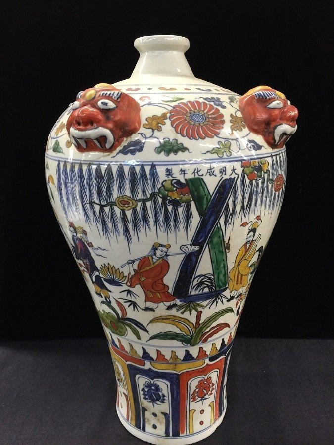 Ming Famillie Rose Porcelain Meiping Vase