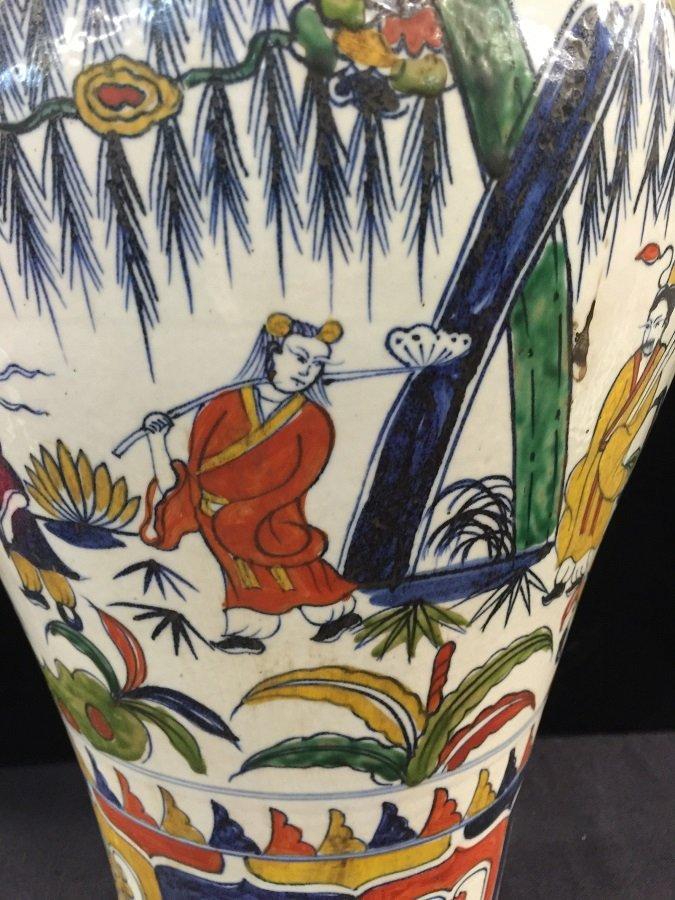 Ming Famillie Rose Porcelain Meiping Vase - 2