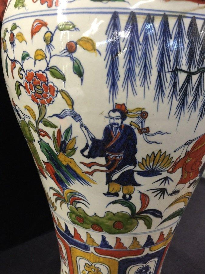 Ming Famillie Rose Porcelain Meiping Vase - 3