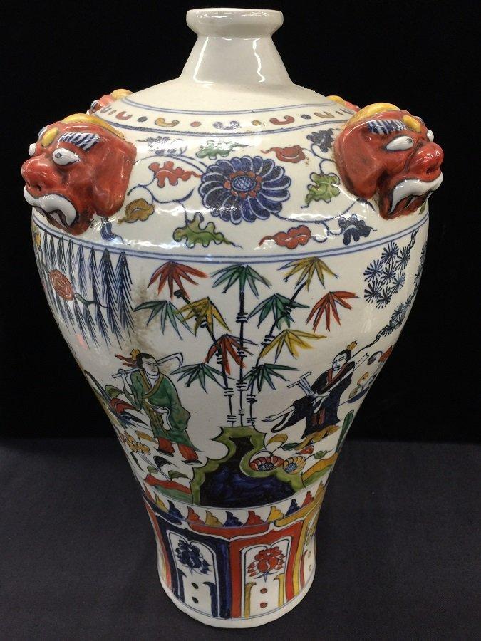 Ming Famillie Rose Porcelain Meiping Vase - 4