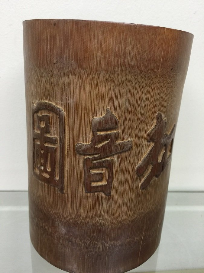 Antique Carved Bamboo Brush Pot - 3