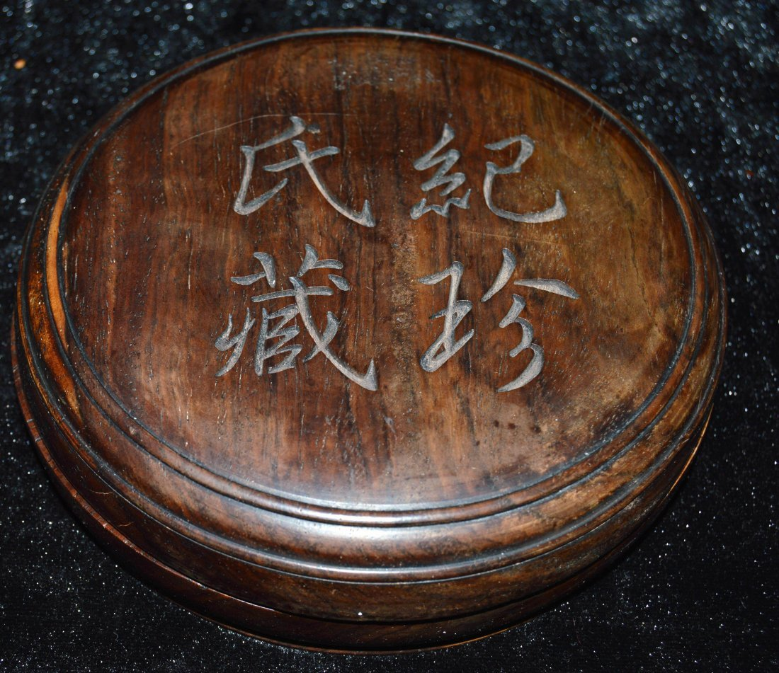 Chinese Rosewood Ink Box