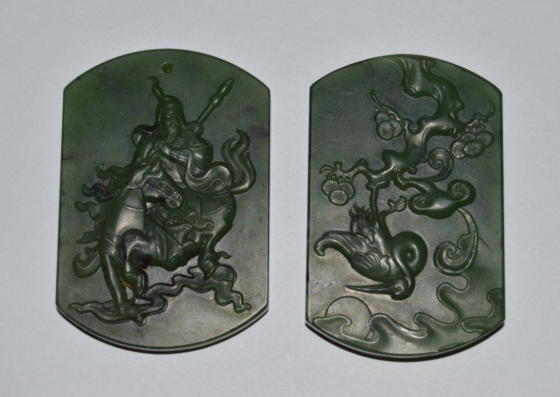 Two Pieces Chinese Carved Spinach Jade