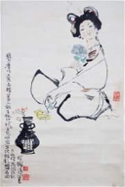 Cheng Shi Fa (1921-2007)