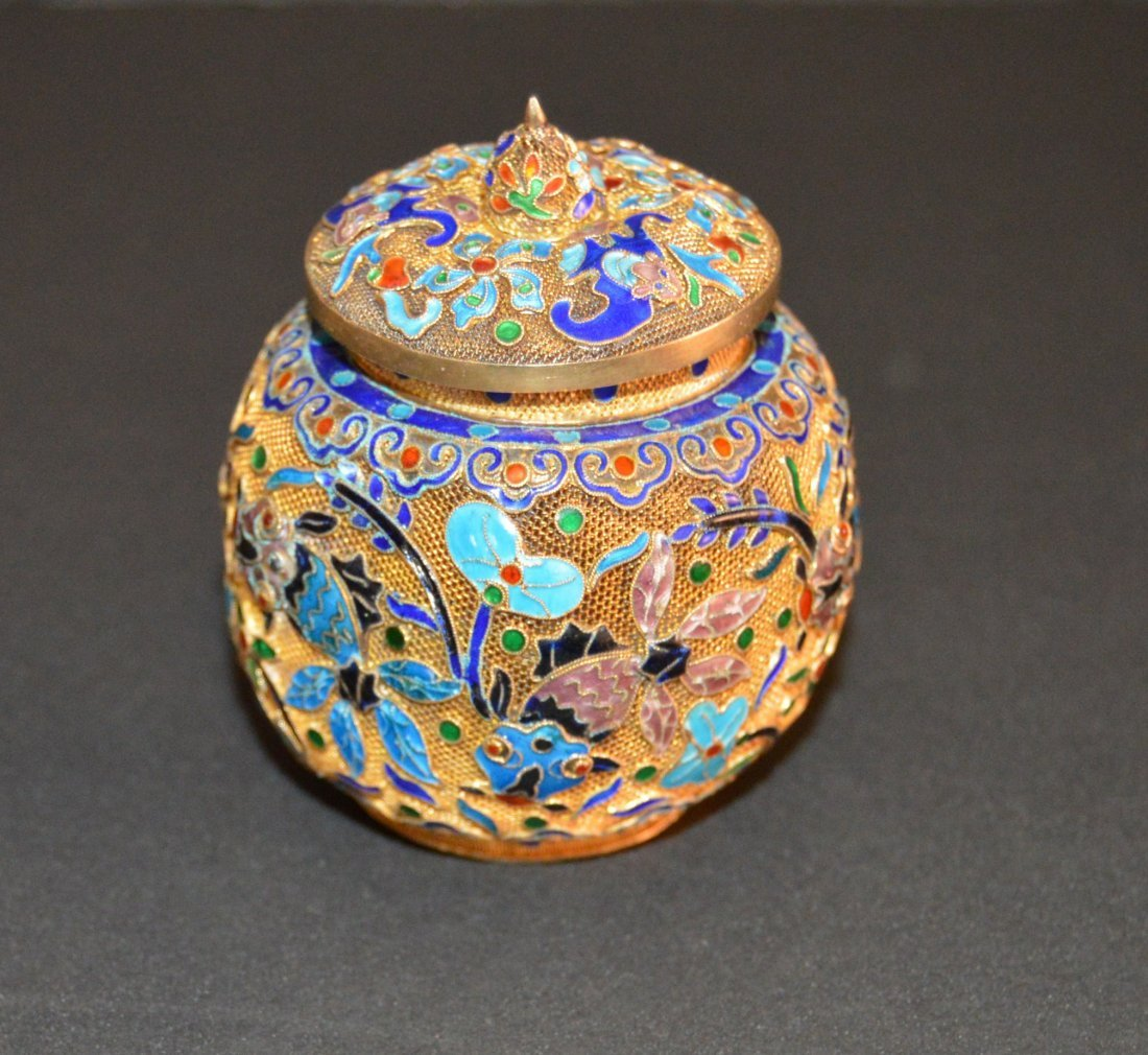 Chinese Enemaled  Covered Siliver Box